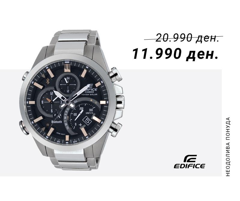 Специјална понуда EQB-500D-1A2