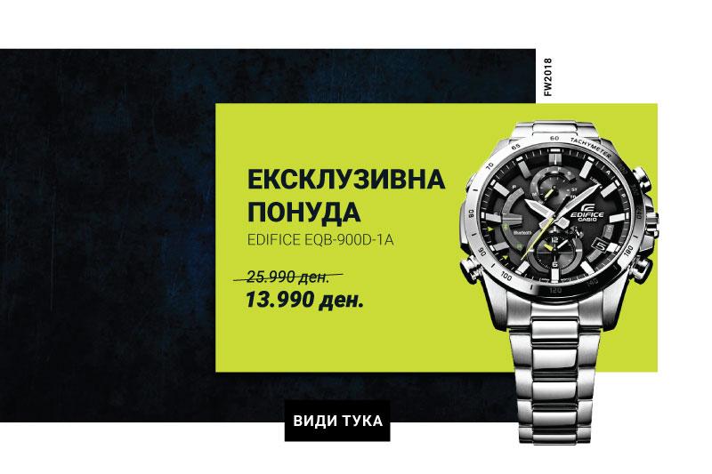 Специјална понуда EDIFICE EQB-900D-1A