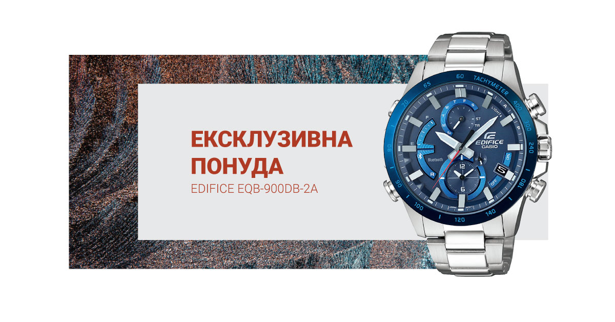 -50% ПОПУСТ