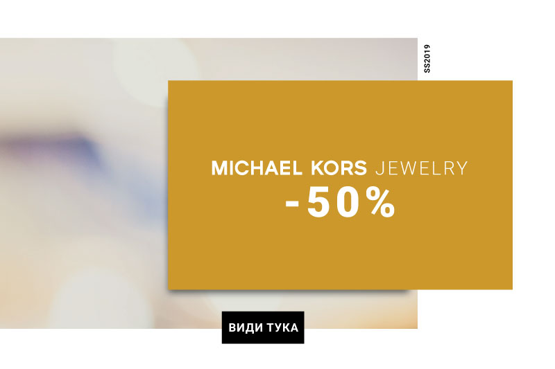 Michael Kors Jewelry - 50%