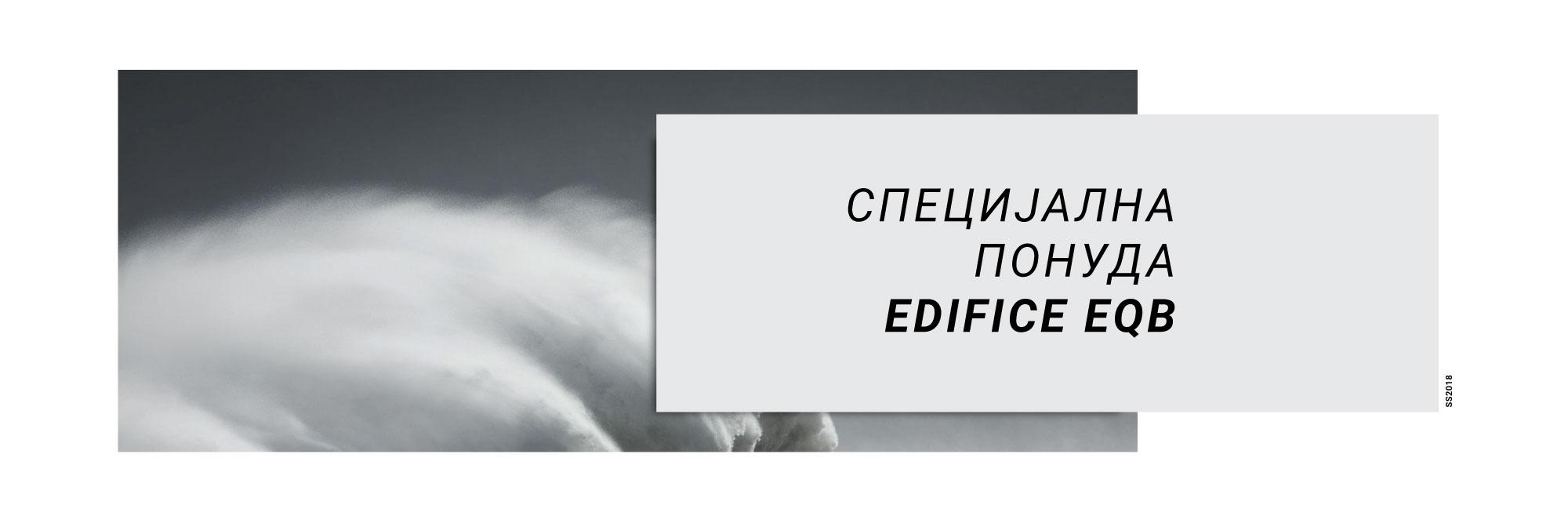 Специјална понуда Edifice EQB