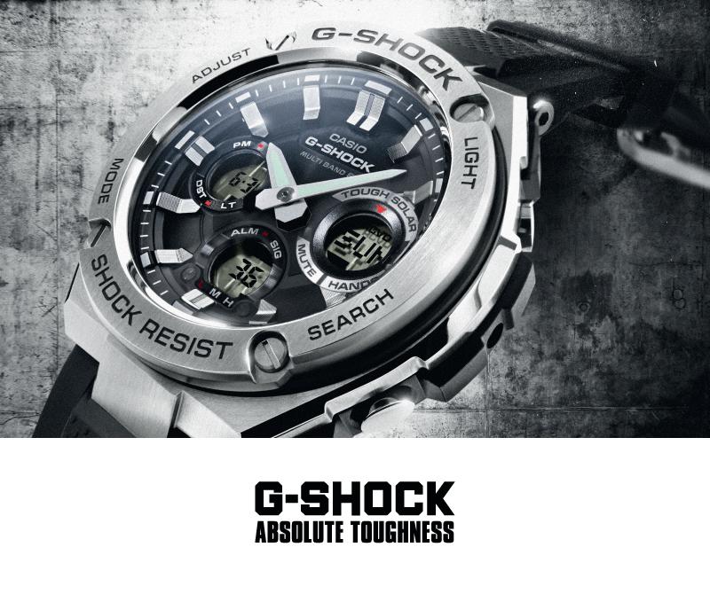 G-Shock часовници