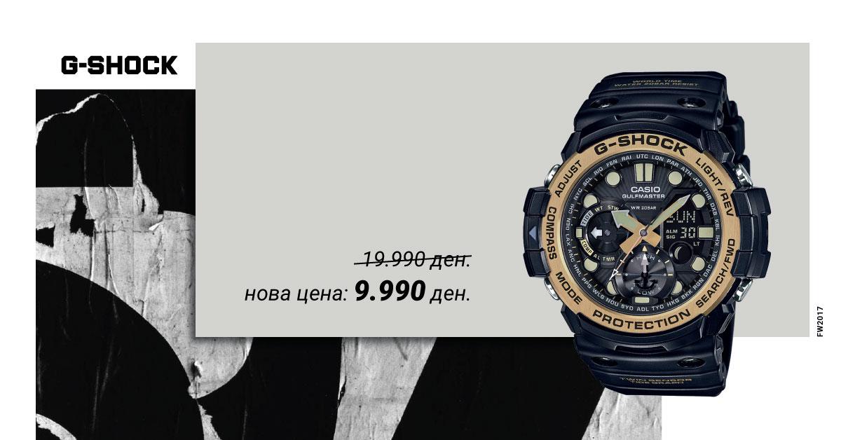 -50% попуст на GN-1000GB-1A