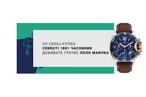 Гратис Cerruti 1881 Поло Маичка