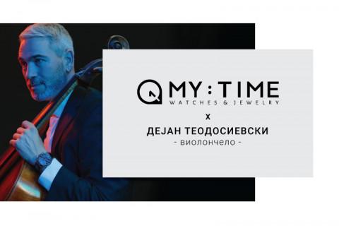 Дејан Теодосиевски - Виолончело