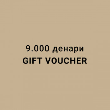 MY:TIME GIFT VOUCHER