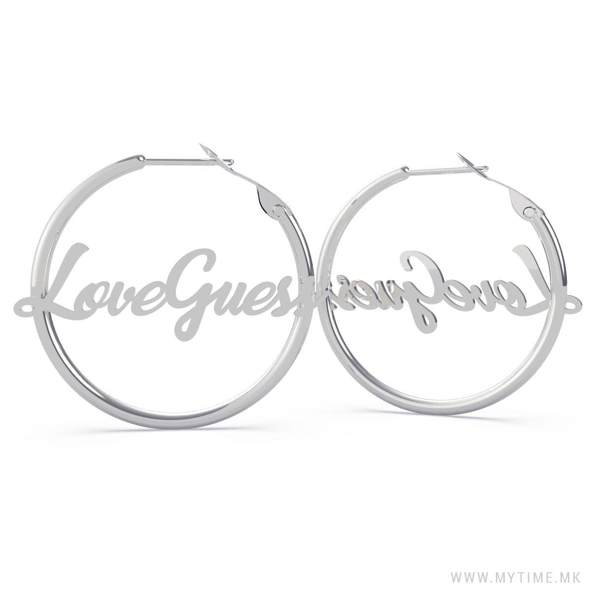 UBE70117 LOVEGUESS
